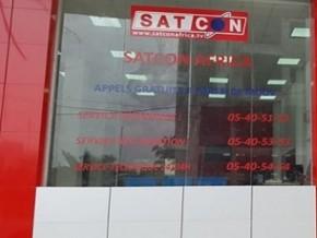 l'opérateur-de-diffusion-gabonais-satcon-va-payer-20-millions-de-fcfa-à-canal+-pour-piratage-d'images