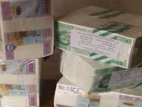 le-cameroun-dispose-de-41-de-la-masse-monétaire-de-la-cemac-soit-4-3988-milliards-fcfa-sur-10-6029-milliards-en-2017