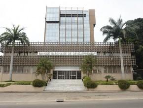 la-cobac-désigne-un-liquidateur-à-la-banque-gabonaise-de-développement