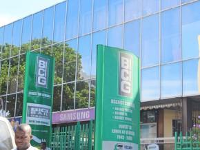 le-marché-bancaire-gabonais-est-largement-dominé-par-bgfi-bank-bicig-et-ugb