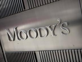 moody's-rétrograde-la-note-souveraine-du-gabon-de-hautement-spéculative-à-risque-substantiel