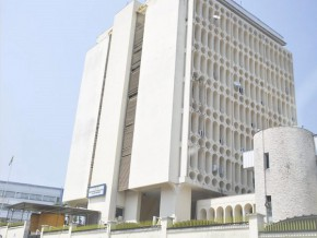 l'état-gabonais-réorganise-la-direction-générale-de-la-dette