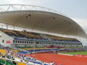 le-gouvernement-crée-un-office-des-sports-au-gabon