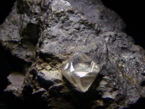commerce-des-diamants-le-gabon-en-négociation-pour-l'accès-au-processus-de-kimberley