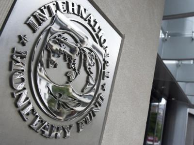 nouveau-programme-avec-le-fmi-le-gabon-devrait-recevoir-307-milliards-fcfa-sur-trois-ans