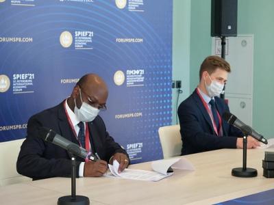 investissements-la-russie-et-le-gabon-renforcent-leur-cooperation-par-deux-nouveaux-accords